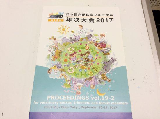 2017-09-23 11.41.54